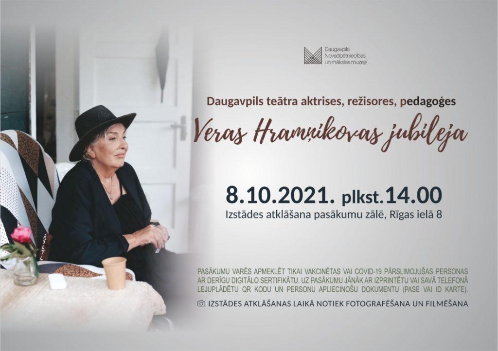 Выставка Веры Храмниковой в Даугавпилсе