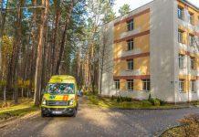 Инфекционное отделение Даугавпилсской региональной больницы. 18 октября 2021 года. Фото: Евгений Ратков