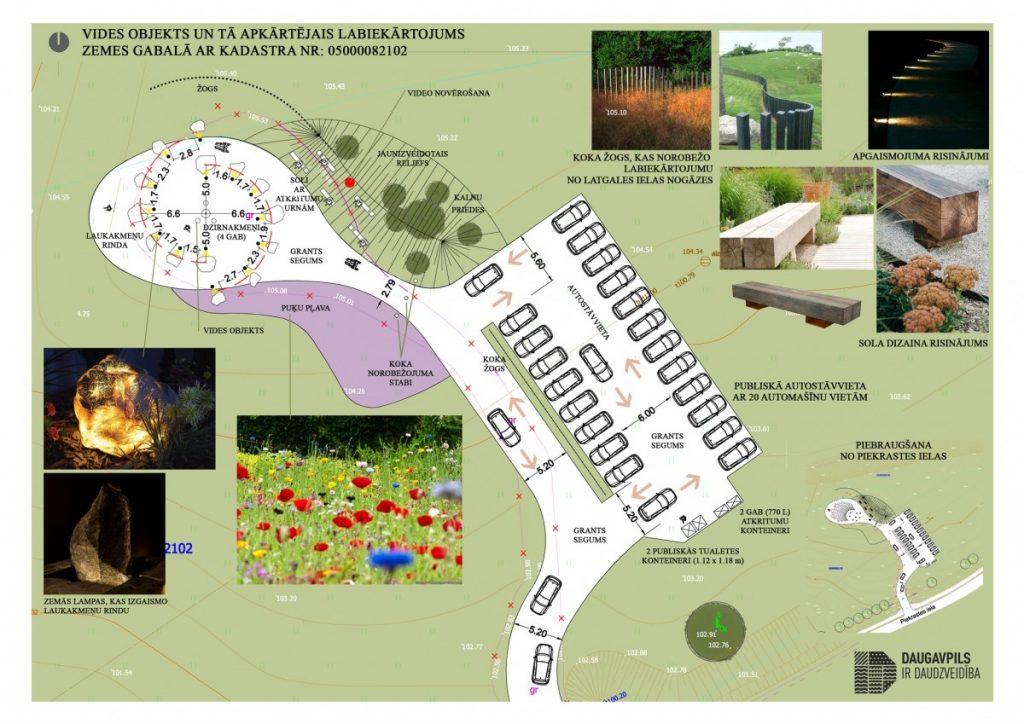 Михаил Лавренов. Проект мини парка